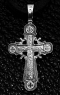 Крест серебряный нательный №4 фото 1
