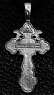 Крест серебряный нательный №6 фото 1