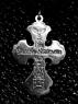 Крест серебряный нательный №5 фото 1