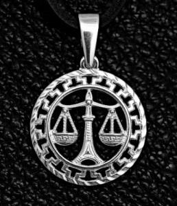 Кулон из серебра авторский зодиак Весы