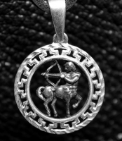 Кулон из серебра авторский зодиак Стрелец